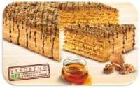 Marlenka mézes torta árak 2021, Olcsó Marlenka torta ár, Marlenka olcsó ára: 2990,- Ft, Desszert Marlenka dobozos ára, Marlenka olcsó vásárlás, Olcsó Marlenka torta megrendelés.